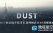 视频素材-25个4K粉尘粒子悬浮飘动视频特效合成素材