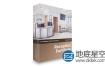 3D模型:接待处室内家具模型