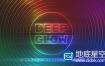 AE插件:发光辉光效果Aescripts Deep Glow V1.2