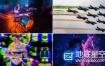 PR预设:80组RGB色彩分离扭曲视频转场Premiere预设