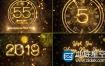 AE模板-颁奖典礼庆祝活动跨年2019新年倒数60秒倒计时时钟片头