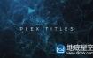 AE模板-Plex粒子大气电影预告片文字标题排版