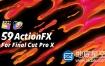FCPX插件:59组火焰能量电流爆炸烟雾水流MG卡通元素动画