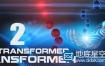 AE脚本 :三维卷轴扭曲变形照片墙Aescripts Transformer 2.06+使用教程