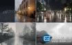 视频素材:20组真实的下雨场景素材(带alpha透明通道+AE工程)