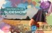AE模板-时尚水墨滴落水彩旅游度假视差相册动画Watercolor Parallax Slideshow
