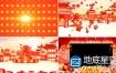 AE模板:2019春节企业公司年会拜年视频片头动画