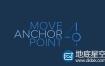 AE脚本:中心点锚点移动对齐 Move Anchor Point V4
