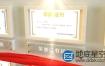 AE模板:高端大气企业公司能荣誉证书展示