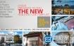 AE模板-商业广告实景合成推广城市街道生活系列社交电视频道娱乐商务节目包装