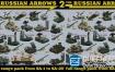 3D模型:俄罗斯防空导弹模型 Turbosquid – The Russian Arrows 2