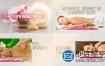 AE模板-豪华水疗中心身体护理美容沙龙度假村温泉