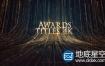 AE模板-4K豪华颁奖典礼黄金色粒子背景循环文字标题字幕动画
