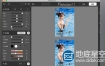PS插件:Portraiture3一键磨皮PS磨皮插件影楼美白滤镜修图中文版Win/Mac