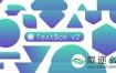 AE插件:图形遮罩文字标题动画 Aescripts TextBox 2 v1.0 Win/Mac