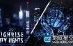 AE模板:城市夜景近景特效logo标志演绎动画