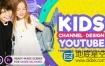 AE模板+PR预设-儿童小孩时尚头条新闻栏目包装宣传