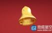 C4D教程:铃铛动画(含工程) Cinema 4D – Dynamic YouTube Subscriber Bell Tutorial