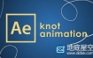 AE教程:绳子打结MG动画(含工程) Knot animation After Effects tutoria