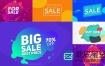AE模板-五颜六色的文字标题排版产品促销出售动画