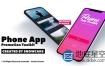 AE模板-三维苹果iPhone X手机APP宣传展示促销动画场景片头