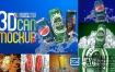 AE模板:3D铝合金流行啤酒可乐苏打饮料罐