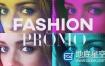 AE模板-潮流时装秀展示动画 Fashion Week Promo