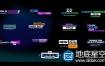 AE模板-时尚颜色控制简约文字标题排版动画