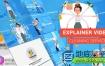 AE模板-MG卡通人物房间清洁服务片头动画 Edit Explainer Video Cleaning Services