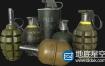 3D模型:手雷手榴弹烟雾弹低多边形模型 CGTrader – Grenades Pack Low-poly 3D model