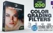 AE模板-200组视频图片滤镜特效调色颜色校正预设效果