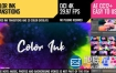 AE模板-100组水彩水墨遮罩转场过渡动画 Color Ink Transitions