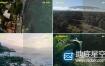 LUTS预设:10个DLog航拍视频调色预设