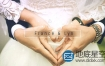 AE模板-唯美的婚礼浪漫照片展示电子相册 Wedding Gallery