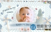 AE模板-婴儿宝宝儿童照片生日祝福相册动画