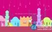 AE模板-MG卡通动画清真寺宗教斋月节祈祷动画 Ramadan Animation