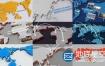 AE模板-3D世界地图地球连线地点国家中国企业网络信息图形动画