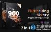 PR预设+模板-900+标题文字片头视频场景调色转场特效包装工具包V2