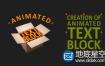 AE脚本:文字区域排版脚本 Aescripts Animated Textblock v1.61