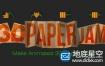 AE脚本:纸张折叠翻转MG动画 Aescripts 3D Paper Jam V1.2