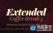 AE插件:减少缩短渲染时间 Aescripts Extended Coffee Break v1.0