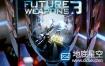 音效素材:未来科幻能量激光镭射等离子武器开枪无损音效V3