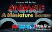 C4D教程:隧道微型场景动画 Skillshare – Cinema 4D Basics: Animate A Miniature Scene