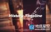 AE模板-玻璃质感的历史记录时间表简介图片幻灯片-History Timeline – Clean Slides