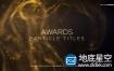 AE模板-黄金色的粒子奥斯卡颁奖典礼文字标题排版片头动画
