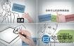 AE模板:手绘线条企业个人宣传动画