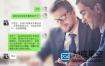 AE模板-微信发消息图片文字聊天对话框短信动画