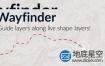 AE脚本:图形路径跟踪动画 Aescripts Wayfinder v1.2.1