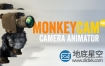 AE脚本:AE摄像机运动控制 Aescripts MonkeyCam Pro v1.01