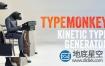 AE脚本:倒鸭子风格文字运动排版MG动画 Aescripts TypeMonkey v1.17